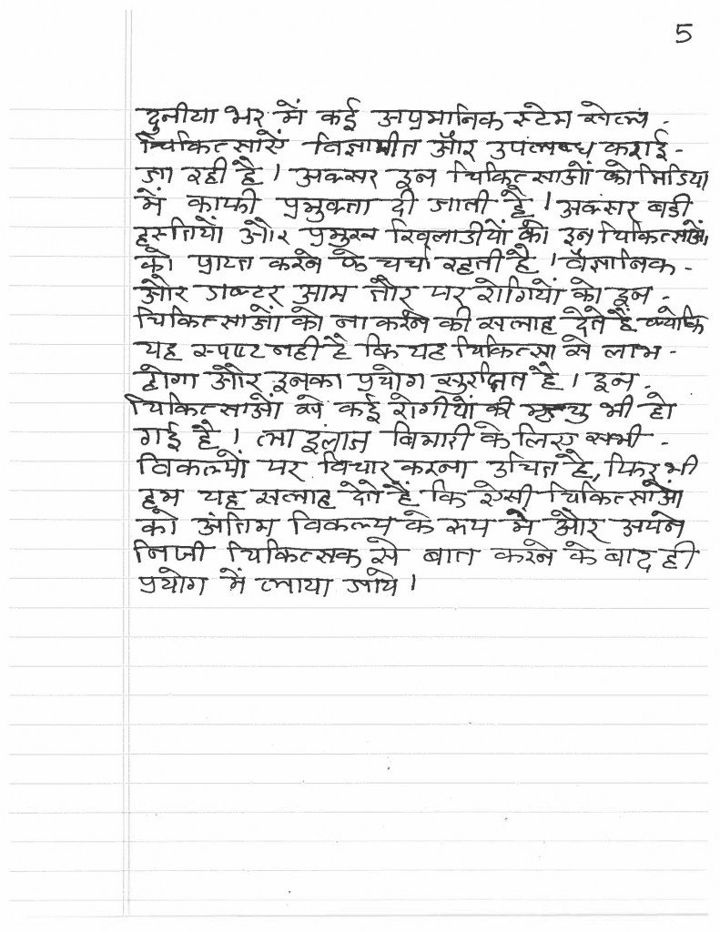 vote essay essay importance of voting essay in marathi essay  importance of voting essay in marathi essay importance of voting essay in marathi